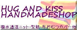 HUG AND KISS HANDMADESHOP